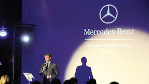 "The artistic project ""Comeback"". Presentation ""Mercedes-Benz CLS-Class""."